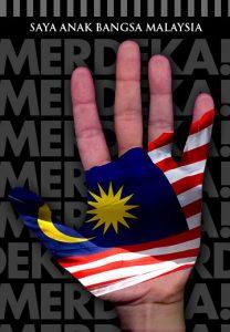 kanicen-anak-malaysia